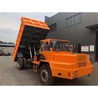 6 吨自卸车 铜矿矿用 厂家供应