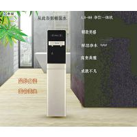 深圳写字楼办公室用直饮水机出租多少钱?10元一天