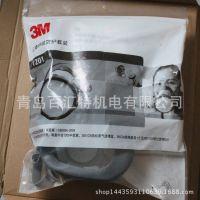 喷涂机喷涂工作打磨工作3M自吸尘毒呼吸防护套装 防护口罩面具