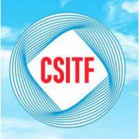 2019上海国际智慧物流与运输包装系统展览会