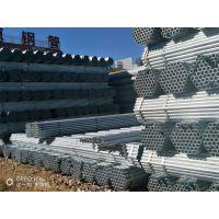 镀锌管厂家直销、批发价、最新价格、总经销商