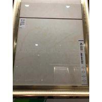 山东淄博聚晶微粉瓷砖厂家-销售聚晶微粉瓷砖