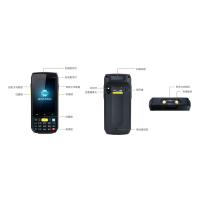IData70数据采集器盘点机PDA巴枪二维安卓条码手持终端4G全网通