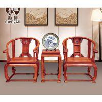 刺猬紫檀红木椅子怎么样?——勐狮红木