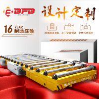家具厂适用蓄电池电动地轨车 防爆车间可定制大型电动平板车