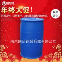 T化工桶厂家生产200l化工胶桶包装桶 200l9.5kg有危包证