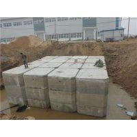 供应北京市污水处理组合式混泥土化粪池 井盖