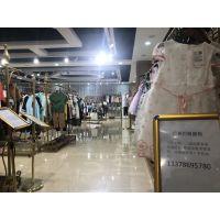 广州市一号线服饰有限公司