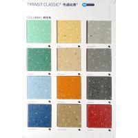 天津法国洁福gerflor传递经典PVC塑胶地板特斯佳哥伦布木纹地板供应