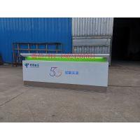 广东省汕头市5G电信受理台全新小米华为3.5手机柜台