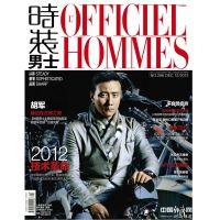 深圳杂志期刊设计印刷,宣传册画册印刷设计,学校期刊校报排版印刷