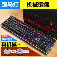 跨境专供沃野K100机械键盘青轴104键金属游戏跑马灯网咖插拔轴
