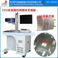 晶体管CO2激光标刻机免维护省电 电气零部件片式元器件打标精细