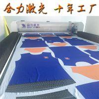 浙江服装加工设备 服装自动排版自动送料功能型激光切割机