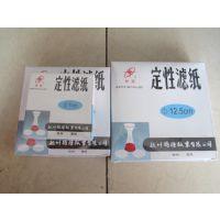 杭州特种纸业 新星牌 定性滤纸 中速 7CM