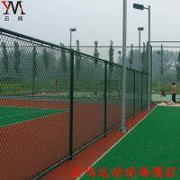 特价直销上海篮球场围栏体育运动场护栏金属丝网多少钱一米可订制