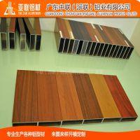 广东佛山厂家批发热销6063-T5铝合金方通 转印木纹铝型材方管规格