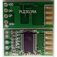 原厂直销USB转232串口PCBA板,邦定及封装板