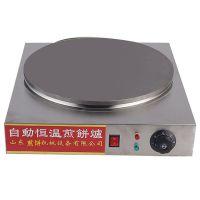包邮50厘米45厘米杂粮煎饼机商用加热盘煎饼炉子煎饼果子家用鏊子