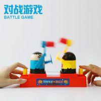 红蓝攻守对战人游戏 亲子互动打脑袋对战玩具 双人对打桌面游戏