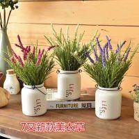 塑料仿真花批发 植毛薰衣草 植物墙微景观素材7叉带粉薰衣草
