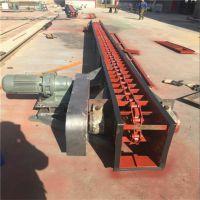化工行业不锈钢耐腐蚀刮板输送机 六九油泥灰渣刮板链式输送机