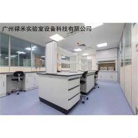 广东广州哪家全钢实验台做的好