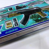 成骏充电电动连发玩具水晶弹枪620A  射击锂电AK47