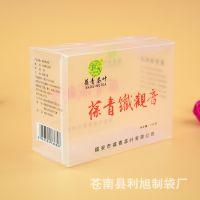 厂家定制长方形茶叶食品包装PET塑料盒环保透明吸塑pvc包装盒定制