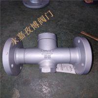 直供CS49W-64P DN15 DN20 不锈钢热动力蒸汽疏水阀 CS49W 高压蒸汽疏水阀