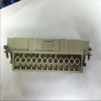 阜宁生产端子激光打标机 工程塑料接线端子打规格型号激光打码机
