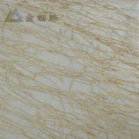大理石 厂家直销高品质天然大理石 人造金蜘蛛图案大理石家装建材