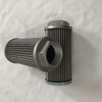 艾铂锐R16K500M给水泵液力偶合器滤网 滤芯厂家哪里找