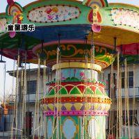 主题公园游乐设备旋转飞椅商丘童星厂家安全可靠经久耐用