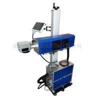适合包装贴标 - 条形码激光打标机 二维码 防伪码激光喷码机