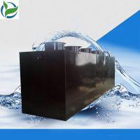 鲁创大蒜污水处理设备,一体化生活污水处理设备