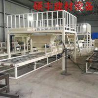 硕丰岩棉板专业切割锯的厂家-匀质板切割设备