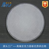 厂家定制 丝网印刷 超薄灯箱亚克力扩散板 导光板 佛山生产