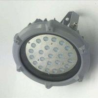 康庆科技 FW6580工作灯 LED低压照明灯 小功率LED投光灯 海洋王FW6580同款