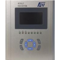 电弧光保护装置 电弧光母线保护主机 开关柜拉弧短路故障快速跳闸