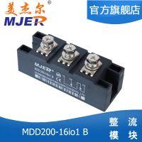 美杰尔 MDD200-16io1 B MDD200-16 艾赛斯二极管 整流管模块