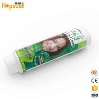 广东铝塑复合染发膏管|铝塑复合染发膏管厂家