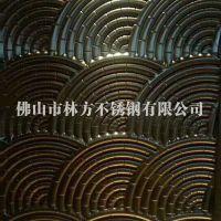 海南高端装饰定制 不锈钢压花板 别墅室内背景墙花板