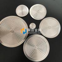 波纹膜片 弹性膜片 金属膜片 压力膜片 冲压金属膜片