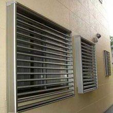 福州电动窗帘生产-福州科瓦遮阳技术公司-福州电动窗帘