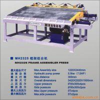 厂价直销2.5米拼板机拼木机木材组合机可调框架机板式家具机械