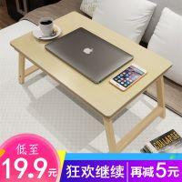寝室宿舍笔记本电脑桌床上用懒人桌实木大号可折叠学习小书桌子书