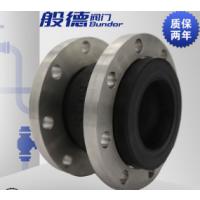 天津专业生产 法兰软接 可曲挠橡胶接头 减震器KXT