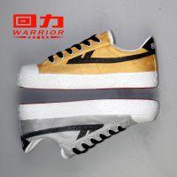 【定制款】回力帆布鞋男鞋手绘DIY板鞋春季低帮休闲运动板鞋