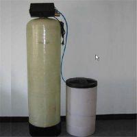 卓智供应不锈钢软化水设备 酒店软化水设备,玻璃钢数值罐 水垢去除设备